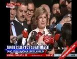 Tansu Çiller 28 Şubat Soruşturması