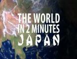 2 Dakikada Japonya Turu