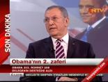 Zeynel Abidin Erdem: Türkiye Avrupa'nın değil, Amerika'nın yanında olmalı