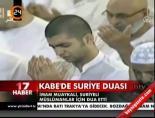Kabede Suriye Duası