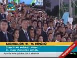 ozbekistan - Özbekistan bağımsızlığını kutladı