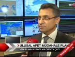 afad - Ulusal Afet Müdahale Planı