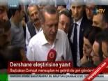 Başbakan Erdoğan'dan Cemaate 'Dershane' Mesajı