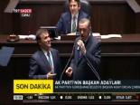 2014 AK Parti Gümüşhane Belediye Başkan Adayı Ercan Çimen