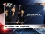 Başbakan Erdoğandan Ertuğrul Günaya Sert Tepki