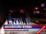 ses bombasi - Anaokuluna bomba