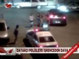 iskence - Dayakçı polislere işkence davası