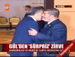 ahmedinejad - Gül'den 'sürpriz' zirve