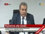 İçişleri Bakanı Muammer Güler'den 'Hatay Reyhanlı Patlaması' Açıklaması
