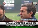 aykut kocaman - Ferudun Niğdelioğlu,Aykut Kocaman'ın istifası hakkında konuştu