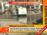 Reyhanlı'daki Saldırının Zanlısı Nasır Eskiocak Yakalandı