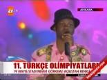 11. Uluslararası Türkçe Olimpiyatları Ankara Gösterileri - 2013