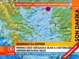 Marmara Gökçeada'da Deprem Oldu - 30 Temmuz 2013