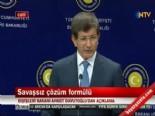 Davutoğlu'nda Suriye Açıklaması