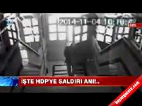 HDP Parti Meclisi Üyesi Ahmet Karataş'ın parti binasında uğradığı bıcaklı saldırı kamerada