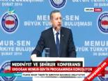 Başbakan Recep Tayyip Erdoğan, Mescid-i Aksa Şiirini Okudu