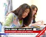 23 Mart YGS Sınavına Girecekler Dikkat! (YGS Giriş Yerleri ve Belgesi 2014)