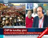 chp kurultay - CHP Genel Sekreteri Gürsel Tekin'den Kurultay Açıklaması (CHP 18. Olağanüstü Kurultay)