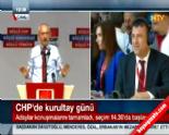 chp kurultay - CHP Genel Başkan Yardımcısı Veli Ağbaba'dan Kurultay Açıklaması (CHP 18. Olağanüstü Kurultay)