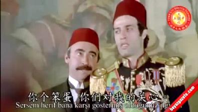 'Tosun Paşa'yı bir de Çince izleyin