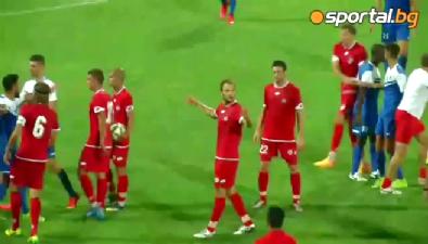 Bulgarlar İsrailli futbolcuları kovaladı