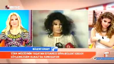 Bülent Ersoy'dan Ömür Gedik'e: Benimle konuşmadan yarım saat önce ceketini ilikleyeceksin