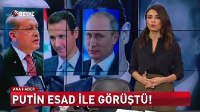 Beyaz Tv Ana Haber 21 Kasım 2017