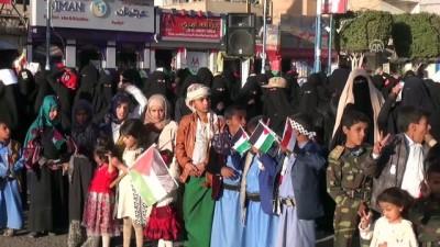 Yemenli kadınlar ABD'nin Kudüs kararını protesto etti - SANA