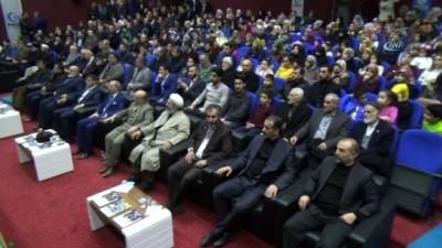 Elazığ'da, 'Mekke'nin Fethi ve Kudüs Gecesi' programı düzenlendi