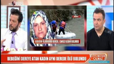 bircan ipek - 26 Yıl önce bebeğini dereye attı; aynı derede cesedi bulundu