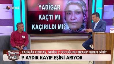 yalcin abi - Yalçın Abi 22 Mayıs 2017