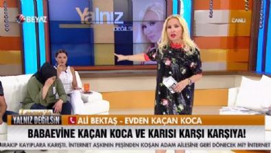 beyaz tv - Lerzan'la Yalnız Değilsin 14 Ağustos 2017