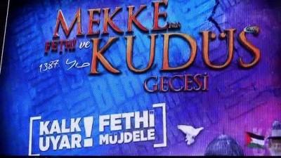 Kütahya'da 'Mekke'nin Fethi ve Kudüs' gecesi düzenlendi