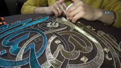 Erzincan'da filografi sanatı kadınlara gelir kapısı oldu