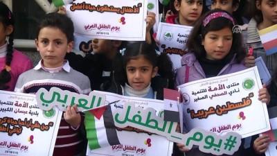 Gazzeli çocuklardan 'güvenli yaşam' isteği - GAZZE