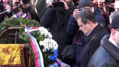 Kosovalı Sırp siyasetçi İvanovic defnedildi - BELGRAD