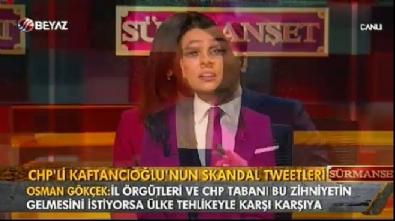 Osman Gökçek: CHP, terörist cenazasine katılan milletvekilleri hakkında harekete geçmedi