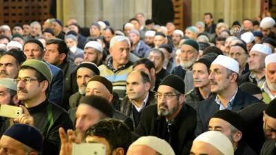 Erzurum'da '1001 Hatim' duası edildi