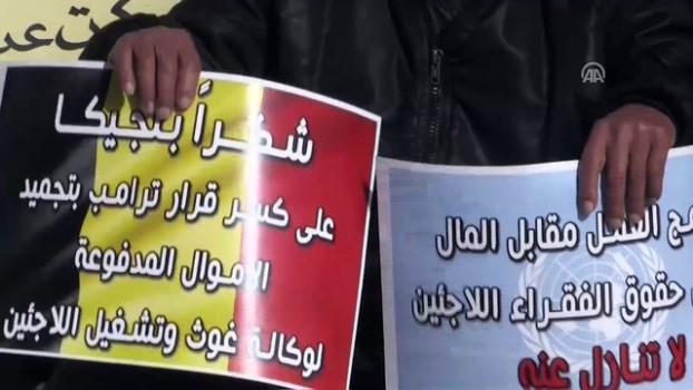isgal - ABD'nin UNRWA'ya yapacağı yardımda kısıtlamaya gitme kararı protesto edildi - BEYTÜLLAHİM