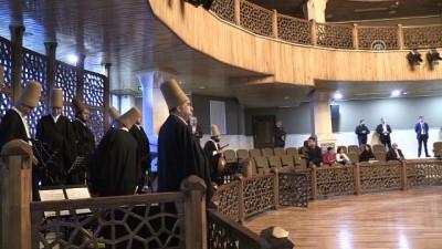İran İçişleri Bakanı Fazli, sema gösterisi izledi - KONYA