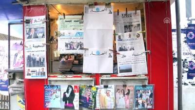 Lübnan'da Nehar gazetesi boş sayfalarla çıktı - BEYRUT