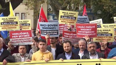 Özgür-Der üyeleri, Danıştay'ın 'Öğrenci Andı' kararını protesto etti - İSTANBUL