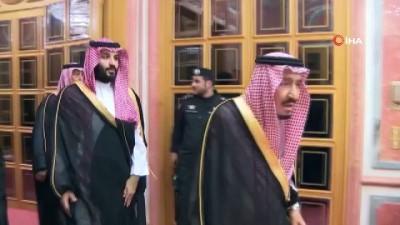 - Kral Salman Ve Veliaht Prens, Kaşıkçı'nın Ailesiyle Görüştü