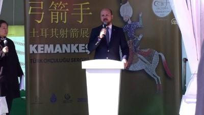 Çin'de Kemankeş Türk Okçuluğu Sergisi açıldı - PEKİN
