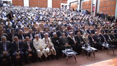 'Uluslararası Cami Sempozyumu' - Diyanet İşleri Başkan Yardımcısı Huriye Martı - MALATYA