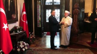 Büyük Önder Atatürk'ü anıyoruz - SOFYA