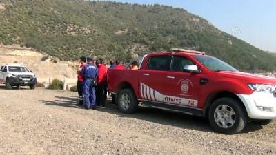 Düştüğü iddia edilen uçak için arama kurtarma çalışmaları gün içinde de sürüyor - BALIKESİR