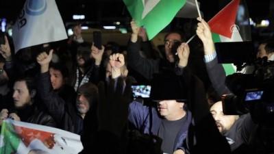 İsrail'in Gazze'ye yönelik saldırıları İstanbul'da protesto edildi
