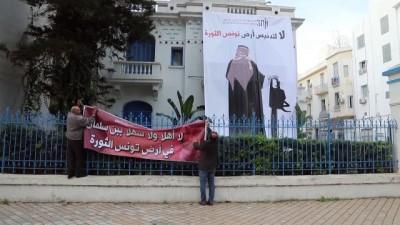 Arap Baharı'nın beşiğinden Prens Muhammed'in ziyaretine, yoğun tepki - TUNUS