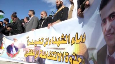 İsrail'in 3 Filistinliyi öldürmesi protesto edildi - GAZZE